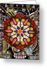 Regal Mandala Greeting Card