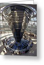 Reichstag In Berlin Greeting Card
