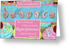 Rejoice And Be Glad Happy Birthday Spanish Greeting Card