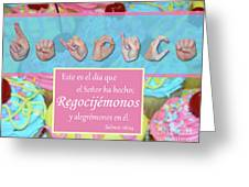Rejoice And Be Glad Spanish Greeting Card