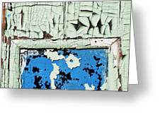 Remains Of A Door Greeting Card