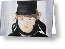 Remake Portrait Of Berthe Morisot Greeting Card