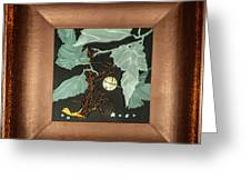 Remembrance Iv With Frame Greeting Card