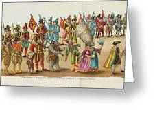 remnants of antiquities at various Orthen Greeting Card