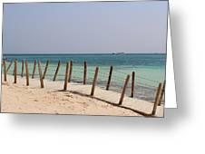 Remote Island  Greeting Card