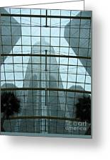 Rencen Inside Out Greeting Card