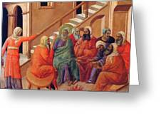 Renunciation Of Peter 1311 Greeting Card