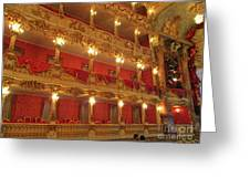 Residenz Theatre 2 Greeting Card