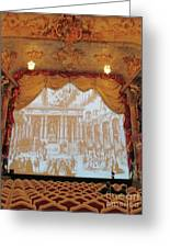 Residenz Theatre 3 Greeting Card