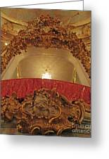 Residenz Theatre 4 Greeting Card