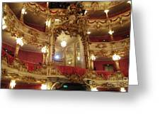 Residenz Theatre 5 Greeting Card