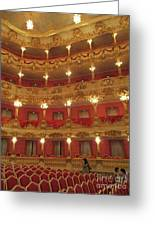 Residenz Theatre 6 Greeting Card