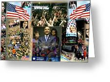 Respectfully Yours..... Mr. President Greeting Card by Terry Wallace