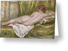 Rest After The Bath Greeting Card
