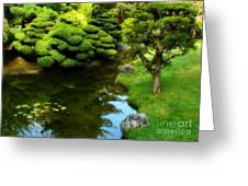 Rest By The Pond Greeting Card