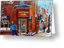 Restaurant John Montreal Greeting Card
