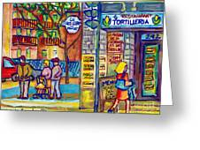 Restaurant La Tortilleria Du Marche Montreal Watercolor Streetscenes Little Italy Paintings Cspandau Greeting Card