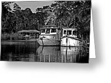 Resting Shrimp Boats Greeting Card