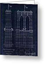 Restored antique blueprint of the brooklyn bridge east river restored antique blueprint of the brooklyn bridge east river bridge greeting card malvernweather Choice Image