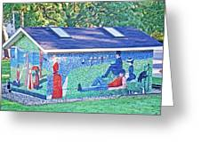 Restroom In Park On River Waterfront In Saugatuck, Michigan Greeting Card
