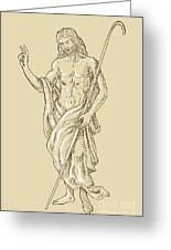 Resurrected Jesus Christ Greeting Card by Aloysius Patrimonio