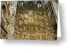 Retable - Toledo Cathedral - Toledo Spain Greeting Card