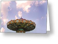 Retired Ride In The Sky Or Ufo Greeting Card