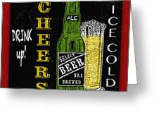 Retro Beer Sign-jp2915 Greeting Card