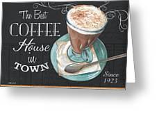 Retro Coffee 2 Greeting Card