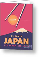 Retro Japan Mt Fuji Tourism - Magenta Greeting Card