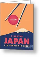 Retro Japan Mt Fuji Tourism - Orange Greeting Card
