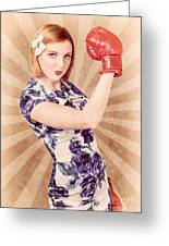 Retro Pinup Boxing Girl Fist Pumping Glove Hand  Greeting Card