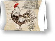 Retro Style Beige Chicken Rooster Farm House Greeting Card