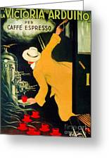 Retro Vintage Italian Coffee Machine Advertising Greeting Card