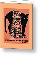 Retro Vintage Munich Zoo Big Cats Greeting Card