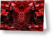 Return To Pomegranate Gate  Greeting Card