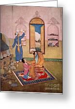 Rhazes, Islamic Polymath Greeting Card