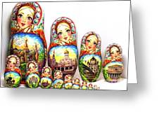Rhinestones Of Moscow Greeting Card