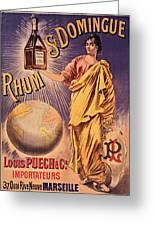 Rhum - Bottle - Earth - Map - Poster - Vintage - Wall Art - Art Print  - Girl  Greeting Card