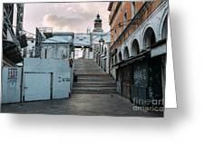 Rialto Bridge In The Morning Greeting Card