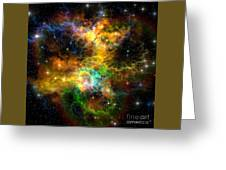 Ribbon Nebula Greeting Card