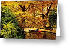 Ride On The Boat Greeting Card
