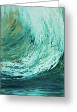 Ride The Wave Greeting Card