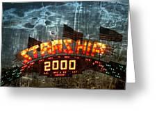 Night Ride On The Starship Greeting Card