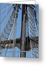 Rigging Aboard The Galeon Greeting Card