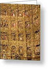 Right Half - The Golden Retablo Mayor - Cathedral Of Seville - Seville Spain Greeting Card
