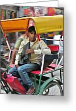 Rikshaw Rider - New Delhi India Greeting Card