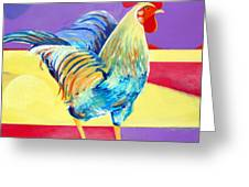 Riley The Rooster Greeting Card