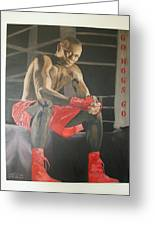 Ringside With Jermain Greeting Card