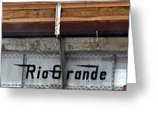 Rio Grande Bridge Greeting Card